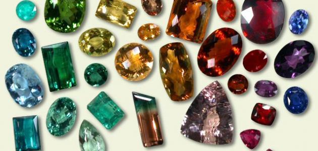 بحث عن انواع الاحجار الكريمة واسمائها