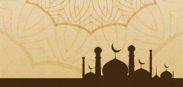 بحث عن كفارة الصيام في الاسلام