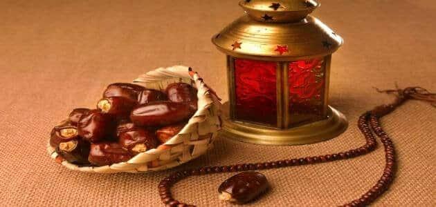 موضوع تعبير عن الفرق بين الصوم والصيام