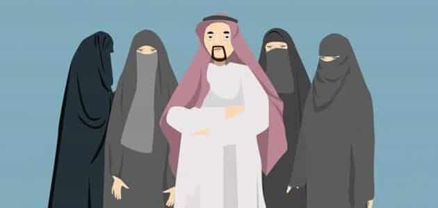 موضوع تعبير عن شروط تعدد الزوجات