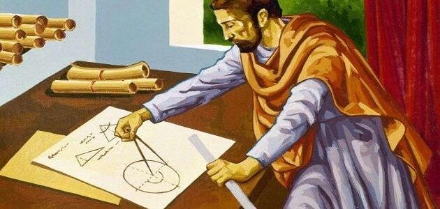 بحث عن اقليدس ونظرياته في الرياضيات