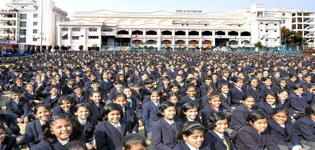 بحث عن اكبر مدرسة في العالم باللغة العربية