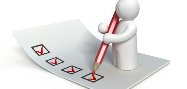 بحث عن الفرق بين التقويم والتقييم