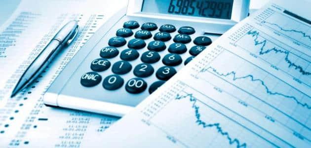 بحث عن انواع القوائم المالية للشركات المقيدة بالبورصة المصرية pdf
