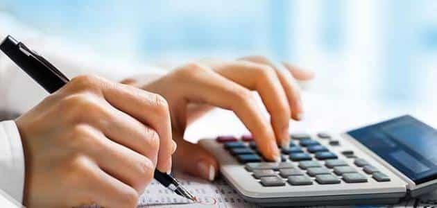 بحث عن تعريف مبادئ المحاسبة المالية