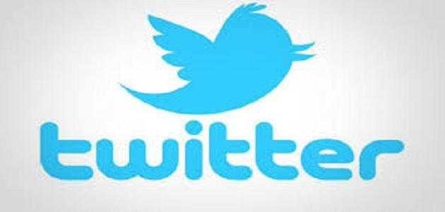 بحث عن تويتر وكيفية الاستفادة منها