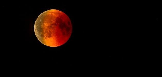 بحث عن خسوف القمر الدموي في الاسلام