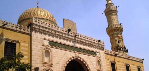 بحث عن مسجد السيدة نفيسة بالمقدمة والخاتمة