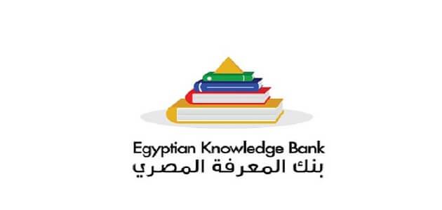 بحث عن مميزات وعيوب بنك المعرفة المصري