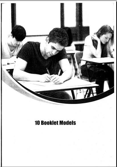 بوكليت امتحانات physics للثانوية عامة