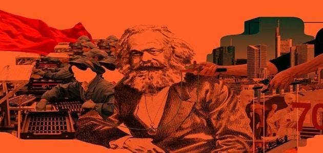 موضوع عن الماركسية وأفكاره الفلسفية
