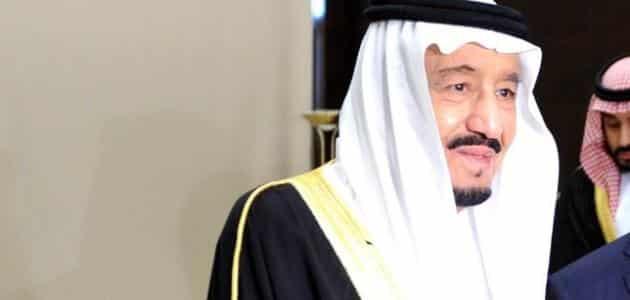 بحث عن الملك سلمان بن عبدالعزيز ملزمتي