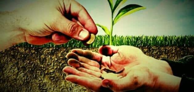 تعبير عن الإنفاق في سبيل الله بالعناصر