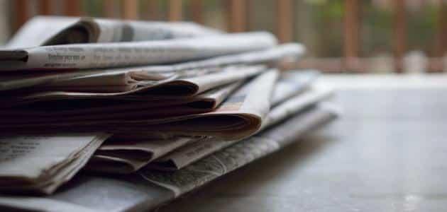 تعبير عن الصحافة ودورها في المجتمع