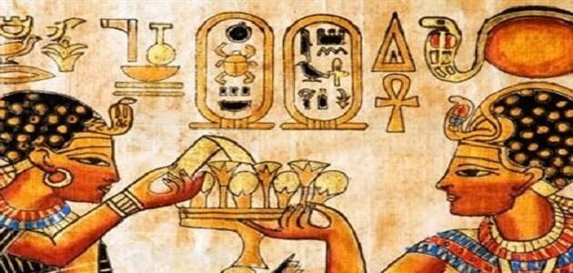 بحث عن الحياة الاجتماعية فى مصر القديمة