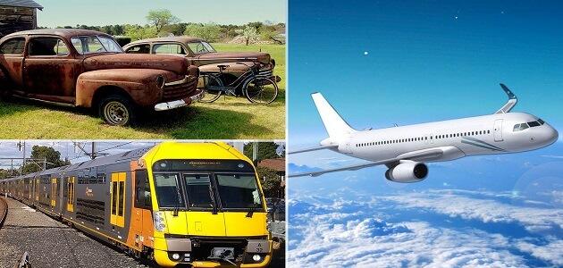 بحث عن النقل والمواصلات