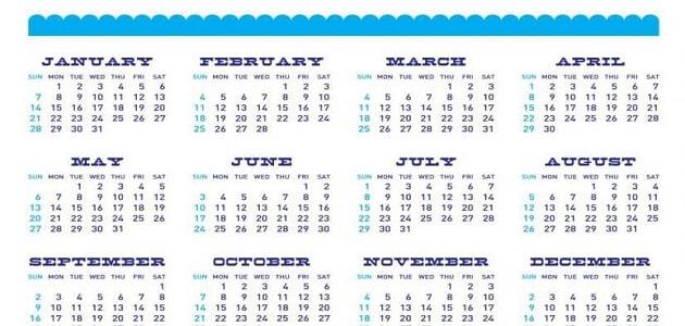 اشهر السنة الميلادية والميلادية في مصر