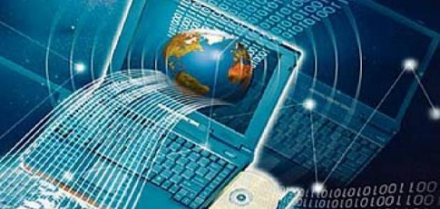 بحث عن نظم المعلومات وحل المشكلات