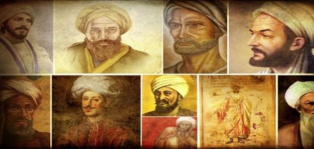 العلماء المسلمين ودورهم في نهضة العالم