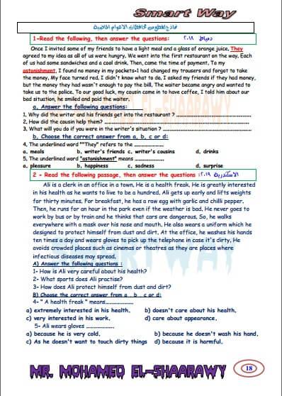مذكرة مهارات اللغة الانجليزية للصف الثالث الاعدادي ترم أول