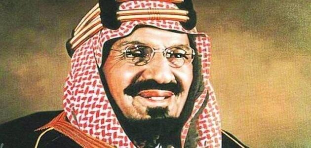 عبد العزيز ال سعود واهم انجازاته
