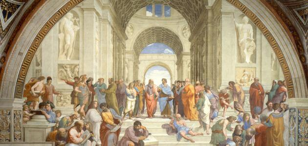 الفلسفة اليونانية القديمة