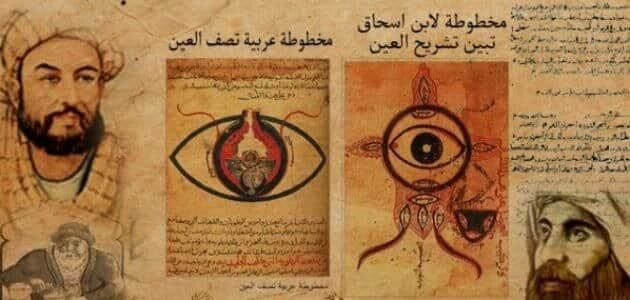 علم الفلك عند المسلمين وانجازاتهم