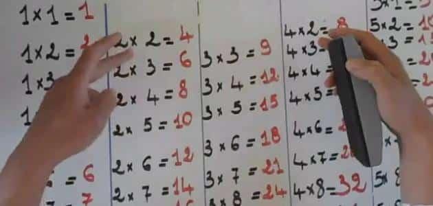 جدول الضرب 6 و 7 و 8