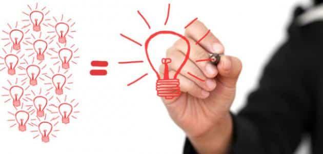 بحث عن الإبداع والابتكار والفرق بينهما