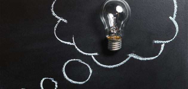 بحث عن الإدراك في السلوك التنظيمي