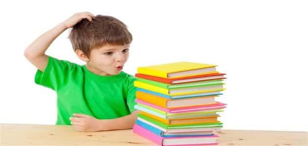 بحث عن الضغوط النفسية وعلاقتها بالتحصيل الدراسي