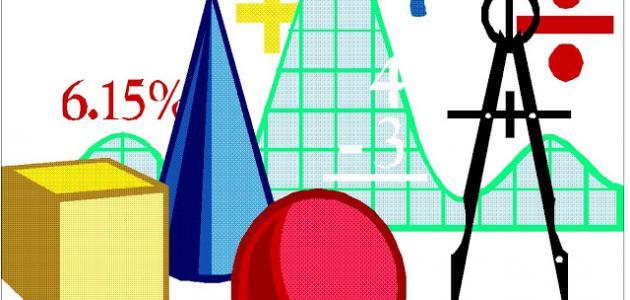 بحث عن الهندسة في الرياضيات