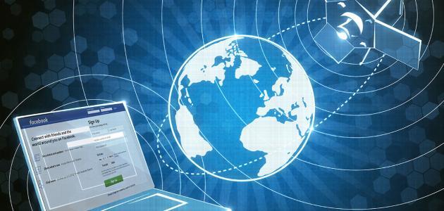 بحث كامل عن خدمات الإنترنت