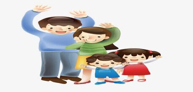 تعبير عن الأسرة للسنة الثانية متوسط