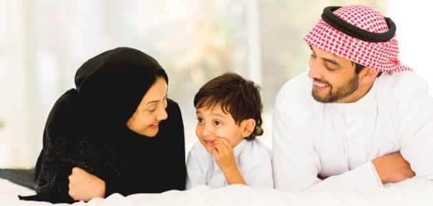 تعريف الأسرة ووظائفها وأنواعها