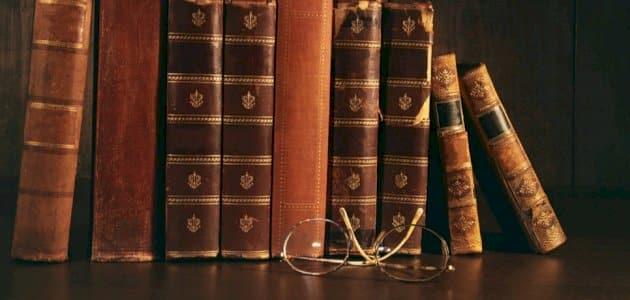 تعريف الحكمة في الأدب العربي