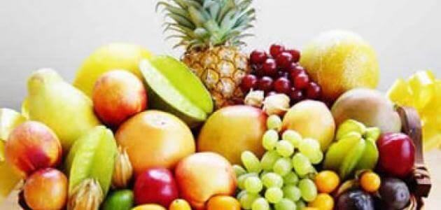 تقرير عن الفواكه والخضروات
