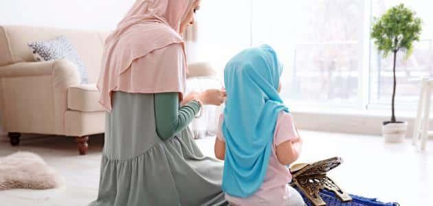 حوار بين الام وابنتها عن الصلاة قصير