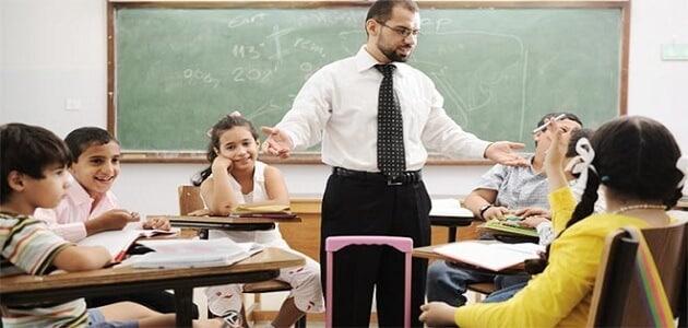حوار بين المعلم والطالب عن العلم