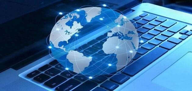 حوار عن الانترنت بين شخصين