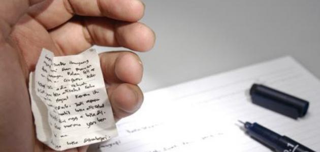ما هي أسباب الغش في الامتحانات؟ وما هي النتائج المترتبة على ذلك؟