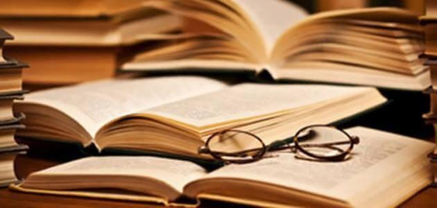 مقدمة إنشاء عن العلم والأدب