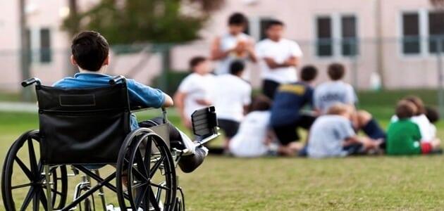 مقدمة اذاعة عن ذوي الاحتياجات الخاصة