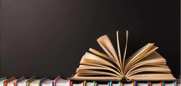 مقدمة بحث أدبي عن شاعر