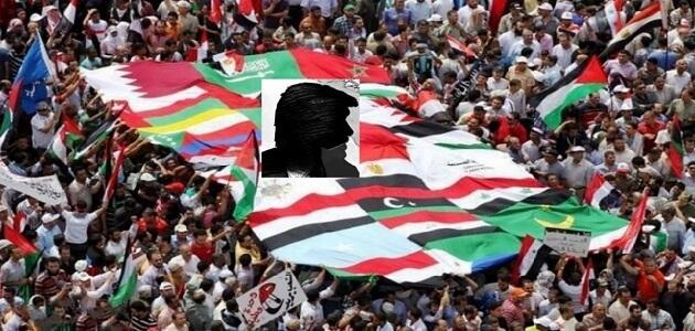 مقدمة بحث عن الوطن العربي