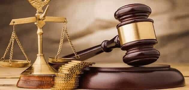 مقدمة بحث قانوني جاهزة