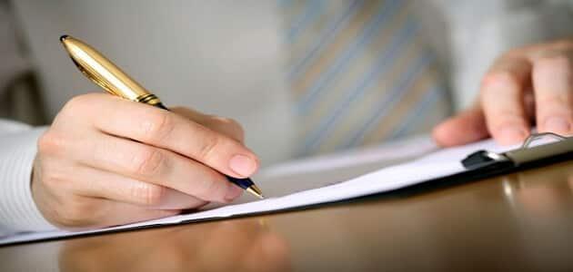 مقدمة بحث نحوي.. مقدمات بحوث نحوية جاهزة للطباعة