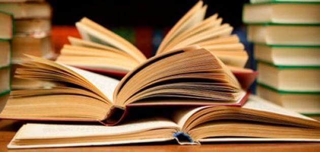 مقدمة دينية لبحث.. مقدمات أبحاث دينية جاهزة للطباعة