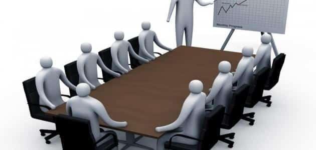 مقدمة عن أهمية التدريب التعاوني