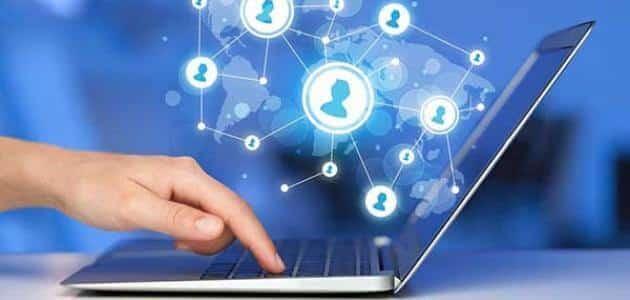 مقدمة عن الإنترنت ودوره في نشر المعرفة